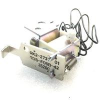 HP RK2-2731