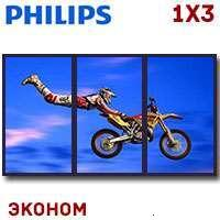 Philips LCD Video Wall 1x3 1327233