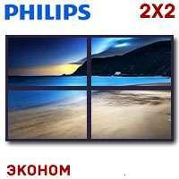 Philips LCD Video Wall 2x2 1327233