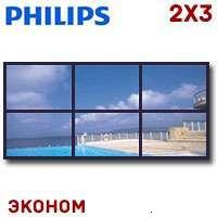 Philips LCD Video Wall 2x3 1327233