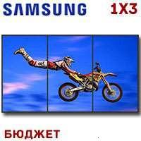 Samsung LCD Video Wall 1x3 1327125