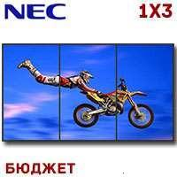 NEC LCD Video Wall 1x3 1348252