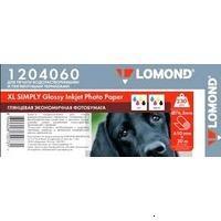 Lomond 1204060