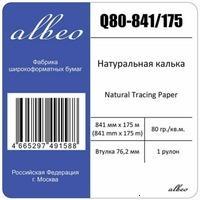 Albeo Q80-841/175