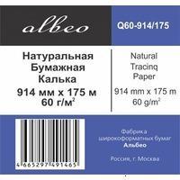 Albeo Q60-914/175