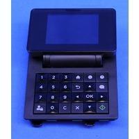 HP RM2-1267