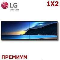LG LCD Video Wall 1x2 1332590