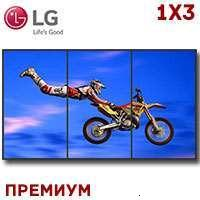 LG LCD Video Wall 1x3 1332590
