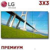 LG LCD Video Wall 3x3 1332590
