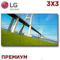 LG LCD Video Wall 3x3 1372604