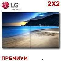 LG LCD Video Wall 2x2 1371597