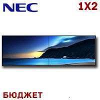 NEC LCD Video Wall 1x2 1382137
