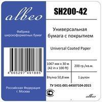 Albeo SH200-42