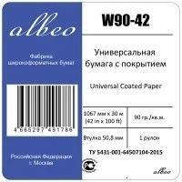 Albeo W90-42