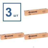 Kyocera TK-4145 3 Pack (1T02XR0NL0-3PK)