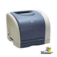 HP Color LaserJet 2500n (C9707A)