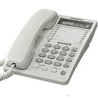 Panasonic KX-TS2362RUW