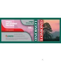 "Lomond 1204031 Фотобумага для плоттера глянцевая XL Glossy Paper, рулон A1 24"" 610 мм x 30 м, 150 г/м2, втулка 2"" 50.8 мм, для водорастворим"