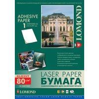 Lomond 2610005